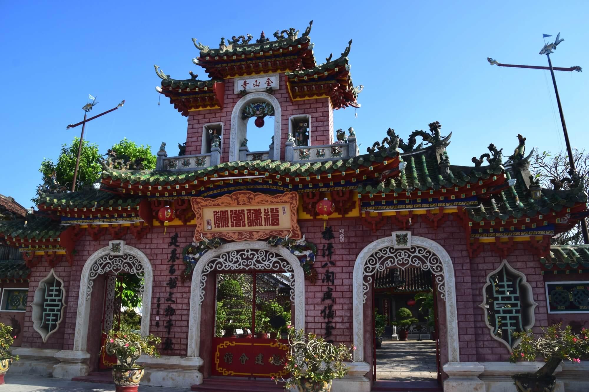 Hoi An Vietnam